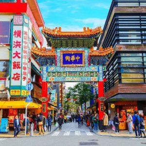 japan travel destination yokohama